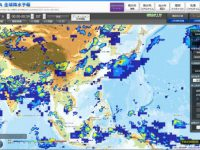 RIKEN and JAXA collaborate to offer real-time rainfall forecasts